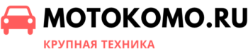 Motokomo.ru
